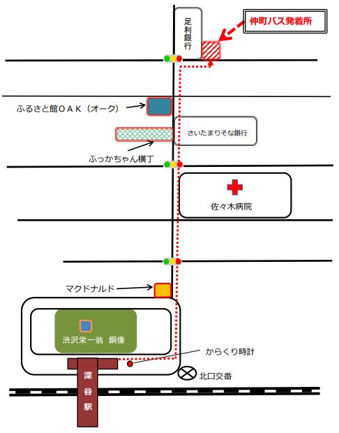 論語の里循環バス乗車券販売所マップ
