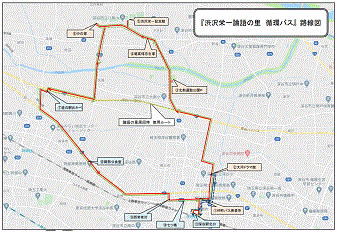 論語の里循環バス路線図